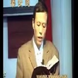 孟庆宏牧师专辑